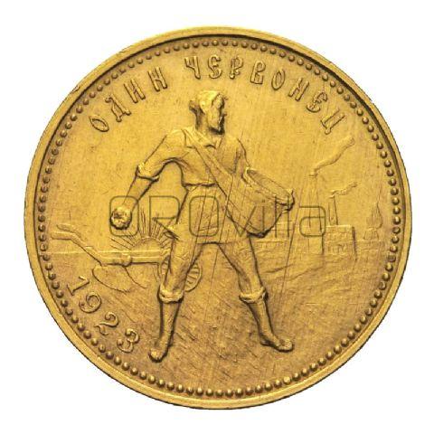 10 Rubli Chervonetz