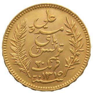 Marengo 20 Franchi Tunisia